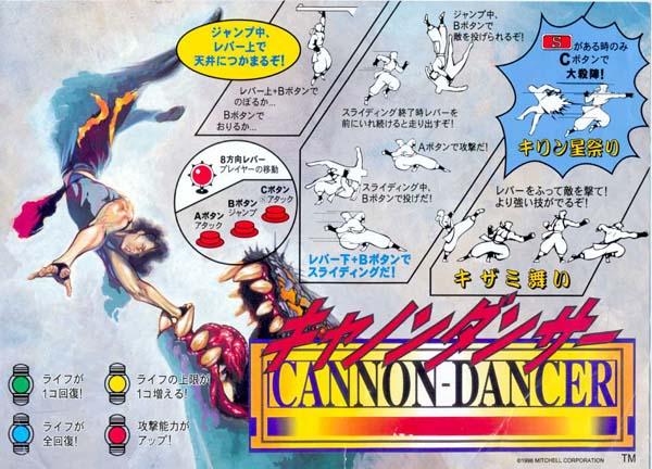 cannondancer01.jpg