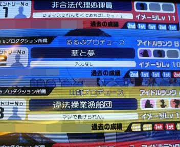 fP1000062.jpg