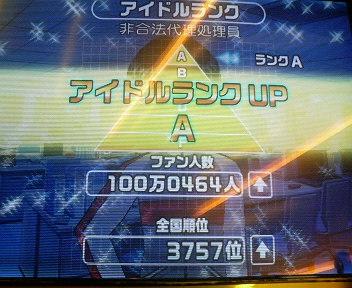 fP1000090.jpg
