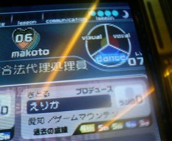 fP1000131.jpg