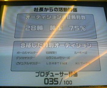 fP1000150.jpg