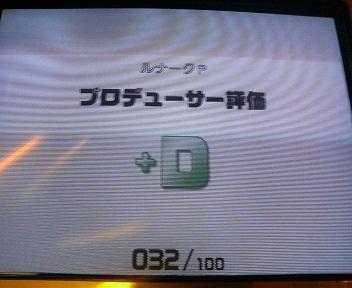 fP1000232.jpg