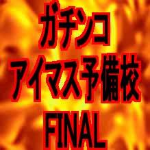 final01.jpg