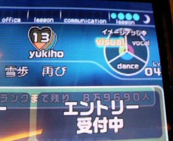 ykh15.jpg