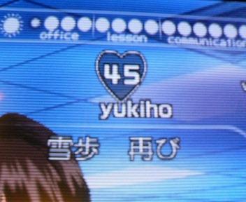 ykh39.jpg