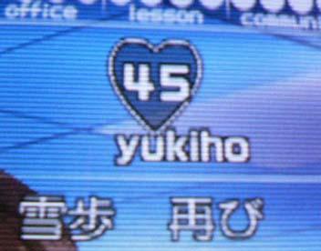 ykh40.jpg