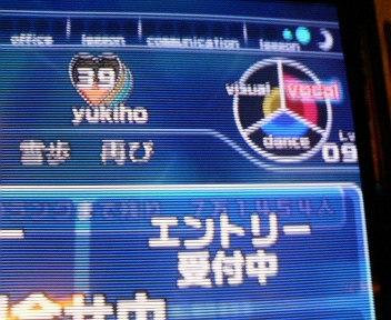 ykh44.jpg