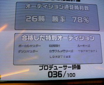 ykh69.jpg