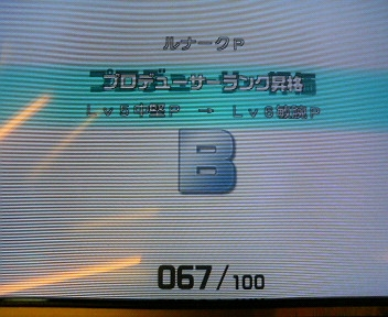 ykh71.jpg