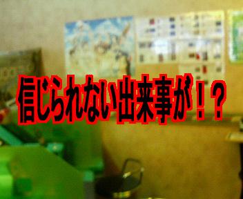 yobiko2-03.jpg