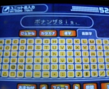 yobiko2-07.jpg