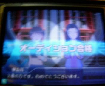 yobiko2-09.jpg