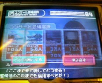 yobiko2-100.jpg