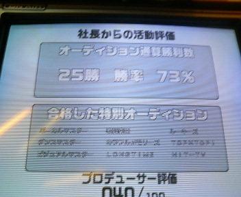 yobiko2-110.jpg