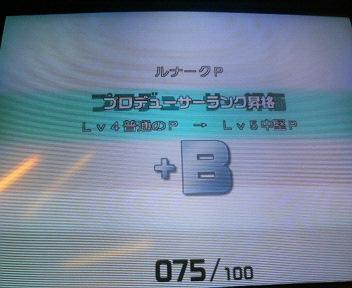 yobiko2-115.jpg