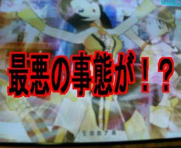 yobiko2-19.jpg