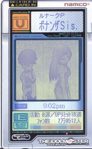 yobiko2-20.jpg
