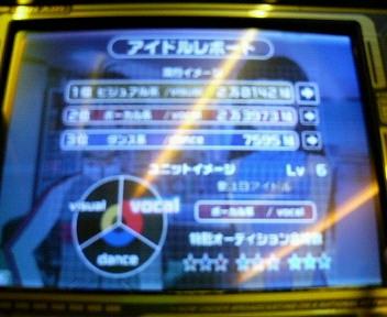 yobiko2-25.jpg