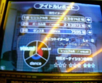 yobiko2-26.jpg
