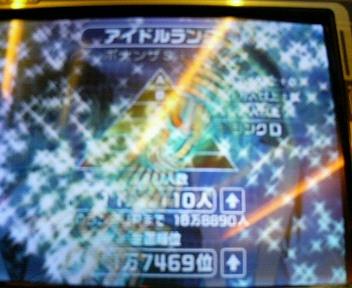 yobiko2-28.jpg