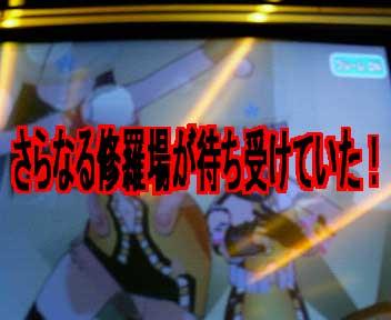 yobiko2-29.jpg