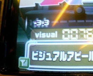 yobiko2-38.jpg