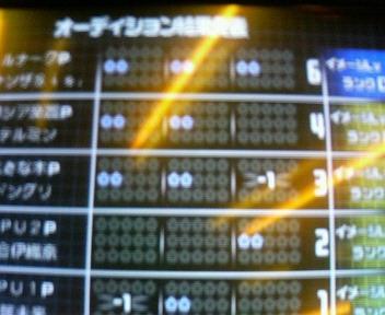 yobiko2-44.jpg
