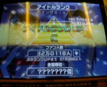 yobiko2-45.jpg