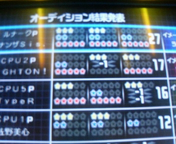 yobiko2-47.jpg