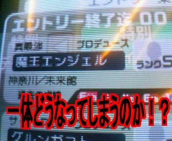 yobiko2-53.jpg
