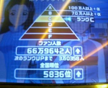 yobiko2-59.jpg