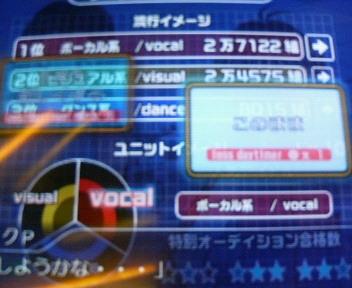 yobiko2-61.jpg
