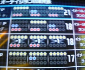 yobiko2-62.jpg