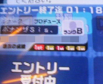 yobiko2-69.jpg