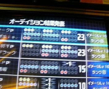 yobiko2-71.jpg