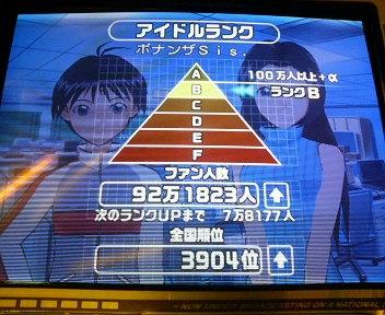 yobiko2-75.jpg