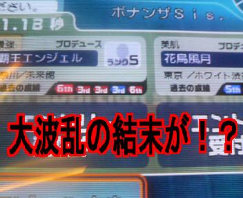 yobiko2-77.jpg