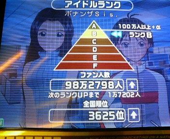 yobiko2-78.jpg