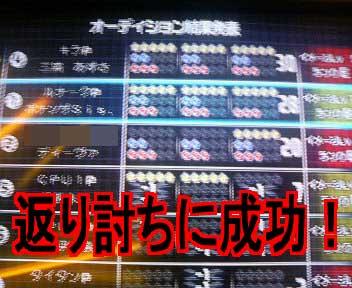 yobiko2-80.jpg