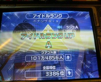 yobiko2-81.jpg