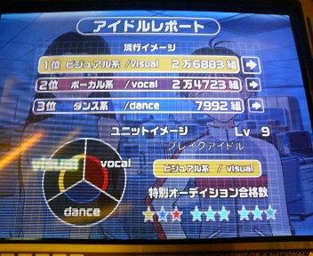 yobiko2-85.jpg