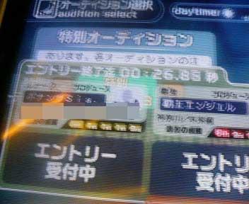 yobiko2-90.jpg