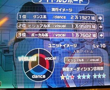 yobiko2-95.jpg