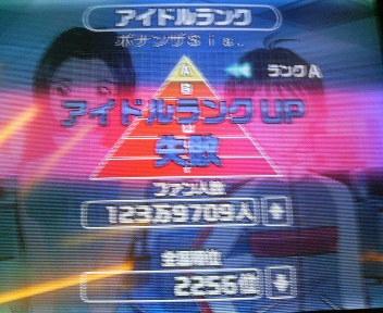 yobiko2-96.jpg