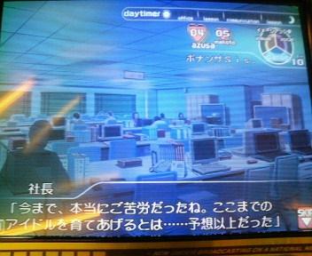 yobiko2-97.jpg