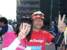 DSCF8173.jpg