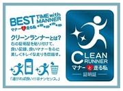 cleanup2.jpg