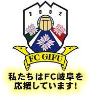 fcgifu.jpg