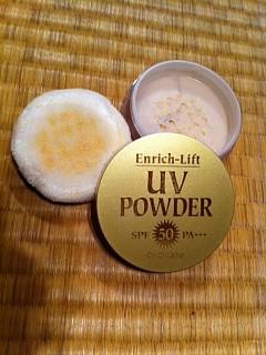 powder uv