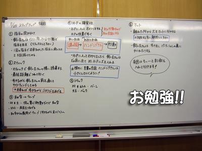 0308_5.jpg